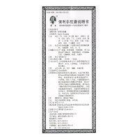 蒙王,保利尔胶囊,0.3克*50粒,用于高脂血症气滞血瘀、痰浊内阻症
