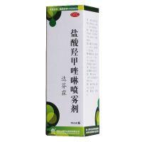 ,达芬霖 盐酸羟甲唑啉喷雾剂 ,10毫升:5毫克,
