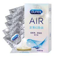杜蕾斯,天然胶乳橡胶避孕套至薄幻隐装,,能够安全有效避孕,还能降低感染其他性病的机会
