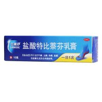 兰美抒,盐酸特比萘芬乳膏,10克:1%,
