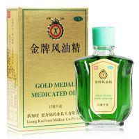 梁介福,金牌风油精,10ml,适用于祛风止痛,芳香通窍,止痒消肿