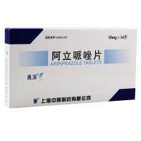 奥派,阿立哌唑片 , 10mg*14片 ,用于治疗精神分裂症