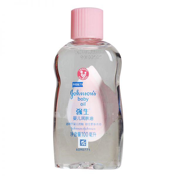 强生婴儿润肤油
