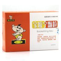 孩儿乐,宝咳宁颗粒,5g*12袋/盒,用于小儿感冒风寒内热停食引起的头痛身烧,咳嗽痰盛等