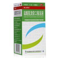 ,联力舒坦 盐酸氨溴索口服溶液(无糖型),100毫升*0.6克,