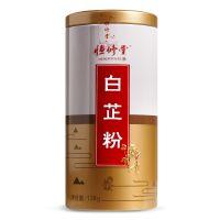 恒修堂,白芷粉,138克,用于散风除湿、通窍止痛