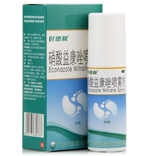 硝酸益康唑喷雾剂