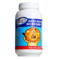 ,成长快乐 多种维生素锌咀嚼片(赠品),1.5克*28片,补充多种维生素锌