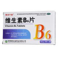 ,泰诺宁康 维生素B6片,10毫克*30片*3板,预防和治疗维生素B6缺乏症。
