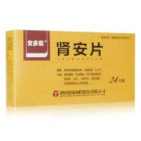 安多欣,肾安片 ,0.4克*24片 ,用于湿热蕴结所致淋证,小便不利,淋沥涩痛,下尿路感染见上述证候者