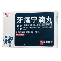 ,神奇 牙痛宁滴丸 ,30mg*60丸,清热解毒,消肿止痛。用于胃火内盛所致的牙痛、齿龈肿痛等。