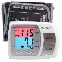 万安博,数字型电子式血压计_臂式HL888HS-J,,