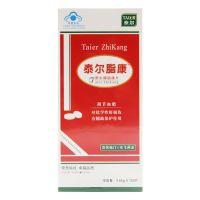 泰尔牌,脂康片,0.65克*100片 ,适用于血脂人群