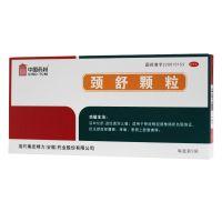 同济堂, 颈舒颗粒,9袋/盒,【10盒至低价358】适用于活血化瘀,温经通窍止痛