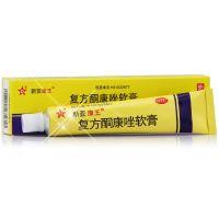 ,新亚康王  复方酮康唑软膏,20g*1支/盒,主要用于体藓、手足藓、股藓