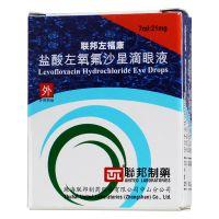 ,联邦左福康 盐酸左氧氟沙星滴眼液,7毫升:21毫克,