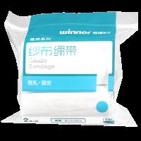 稳健,医用绷带(纱布绷带)  8厘米*6厘米*2卷,,适用于一次性医用包扎