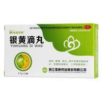 ,银黄滴丸,0.7克*12袋,用于急性扁桃体炎,急慢性咽喉炎,上呼吸道感染