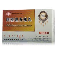 阜药,阿拉坦五味丸,6克*2瓶 ,用于胃肠炽热,宿食不消,肝胆热症,黄疸