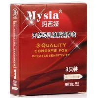 玛西娅,天然胶乳橡胶避孕套_螺纹型,,用于安全避孕