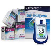 强生,稳豪倍优型血糖仪(含75片原装试纸+75支原装采血针),,适用于糖尿病患者在家中进行血糖监测