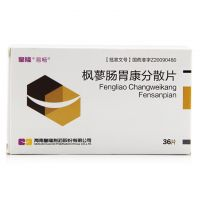皇隆,枫蓼肠胃康分散片,0.6g*36片,