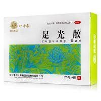 健民,足光散,20克*6袋/盒,用于湿热下注所致的角化型手足藓及臭汗症