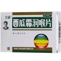 ,三金 西瓜霜润喉片 ,  0.6克*36片,清音利咽,消肿止痛