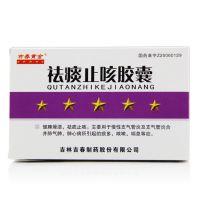 吉春黄金,祛痰止咳胶囊,0.35g*24粒,用于慢性支气管炎及支气管炎合并肺气肿、肺心病所引起的痰多,咳嗽,喘息等症