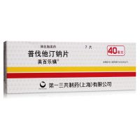 美百乐镇,普伐他汀钠片,40毫克*7片,适用于饮食限制仍不能控制的原发性高胆固醇血症(ⅡaⅡb型)