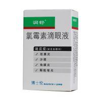 ,润舒 氯霉素滴眼液,10ml/盒,