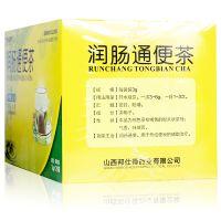 ,山西邦仕得 润肠通便茶,3克*20袋,润肠通便。用于热结便秘的辅助治疗。