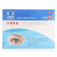 莎普爱思,苄达赖氨酸滴眼液,5毫升:25毫克*5支 ,适用于早期老年性白内障