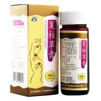 飞云,夏枯草膏, 198g*1瓶/盒,用于火热内蕴所致的头痛,眩晕,瘰疬,瘿瘤