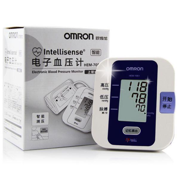 电子血压计HEM-7051
