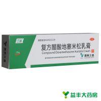 ,三益 复方醋酸地塞米松乳膏 (三益) 10克,10克,
