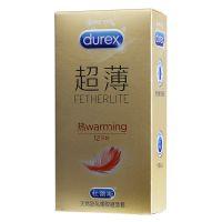 杜蕾斯,避孕套_热感超薄装,,能够安全有效避孕,防止细菌传染