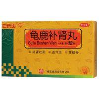 ,龟鹿补肾丸,4.5g*12袋/盒,用于肾阳虚所致的身体虚弱,精神疲乏,头晕目眩