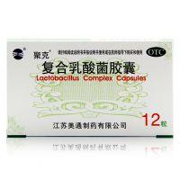 聚克,复合乳酸菌胶囊,0.33g*12粒/盒,