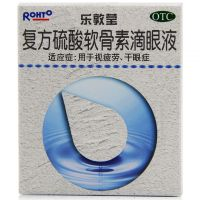 乐敦莹,复方硫酸软骨素滴眼液,13ml*1瓶/盒,适用于眼睛视疲劳,干眼症
