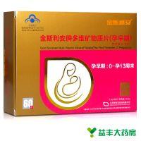 斯利安,金斯利安牌多维矿物质片金斯利安(孕早期),,适用于需要补充多种维生素和矿物质的孕早期妇女