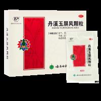 云南白药,丹溪玉屏风颗粒,15g*6袋/盒,适用于体虚益气,止汗固表