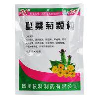 ,蜀中 依科 夏桑菊颗粒 ,10克*20包,用于风热感冒 目赤头痛 头晕耳鸣 咽喉肿痛等