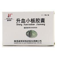 郝其军,升血小板胶囊 ,0.45克*24粒 ,用于原发性血小板减少性紫癜(ITP)