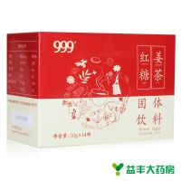 999(三九医药),红糖姜茶固体饮料 ,,速溶颗粒 方便吸收 独立包装 携带方便