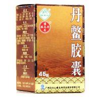 潘高寿,丹鳖胶囊,0.38克*45粒,