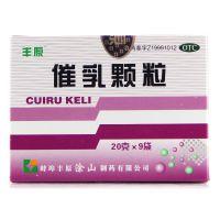 丰原,丰原 催乳颗粒 ,20g*9袋/盒,用于产后气血虚弱所致的缺乳,少乳
