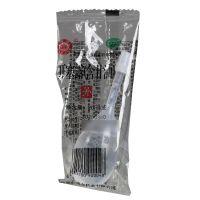 ,遂昌惠康 开塞露(含甘油),20毫升 ,用于便秘