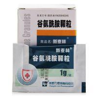 新麦林,L-谷氨酰胺颗粒,1克*10包 ,用于慢性胃炎的治疗