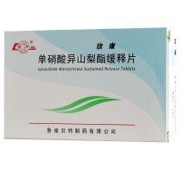 欣康,单硝酸异山梨酯缓释片,40mg×24片/盒,用于慢性心功能不全,冠心病,心绞痛